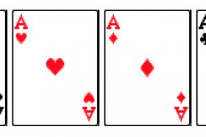 Kemps Game